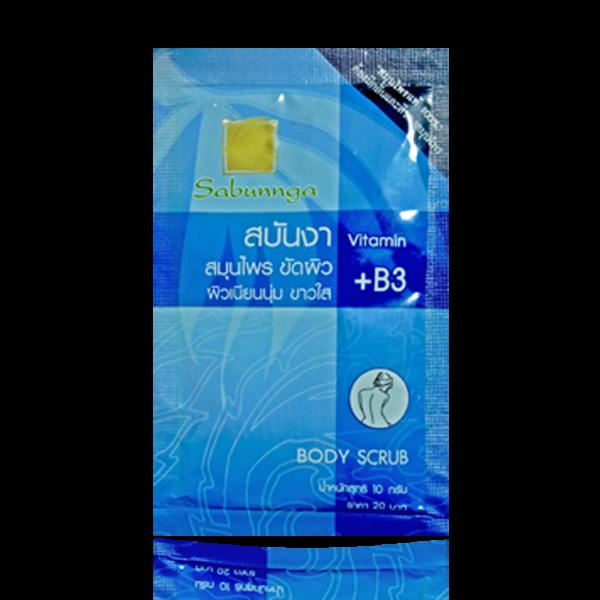 3D_SBNG_Body Scrub