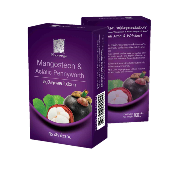 Mangosteen Soap (Web)