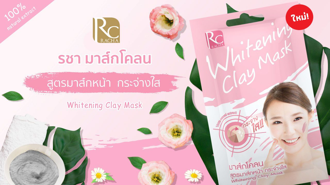 Ratcha-Whitening-Clay-Mask-Banner-(New3)
