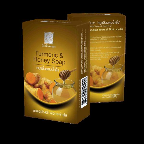 Turmeric Soap (Web)